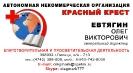 vizitka_18