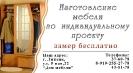 vizitka_21