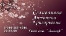vizitka_24
