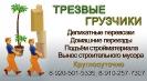 vizitka_25