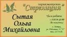 vizitka_8